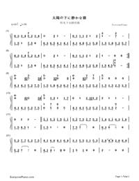 太陽の下に静かな猫-空の軌跡the 3rd OST両手略譜プレビュー1