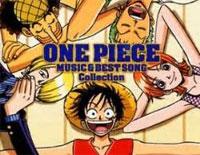 Minato Mura - One Piece OST