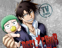 The First Goodbye - Beelzebub OP2
