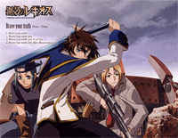 Brave Your Truth - Chrome Shelled Regios OP