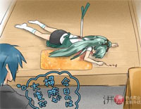 When I get home my wife always pretends to be dead-Hatsune Miku