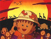 Sunset-Chibi Maruko-chan BGM