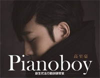 Annabelle - Pianoboy