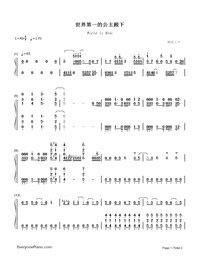 World is Mine-Hatsune Miku-Numbered-Musical-Notation-Preview-1