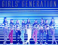 Galaxy Supernova-Girls' Generation