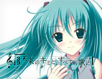 To You in the Future and to All Songs-Hatsune Miku