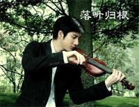 Falling Leaf Returns to Roots-Leehom Wang
