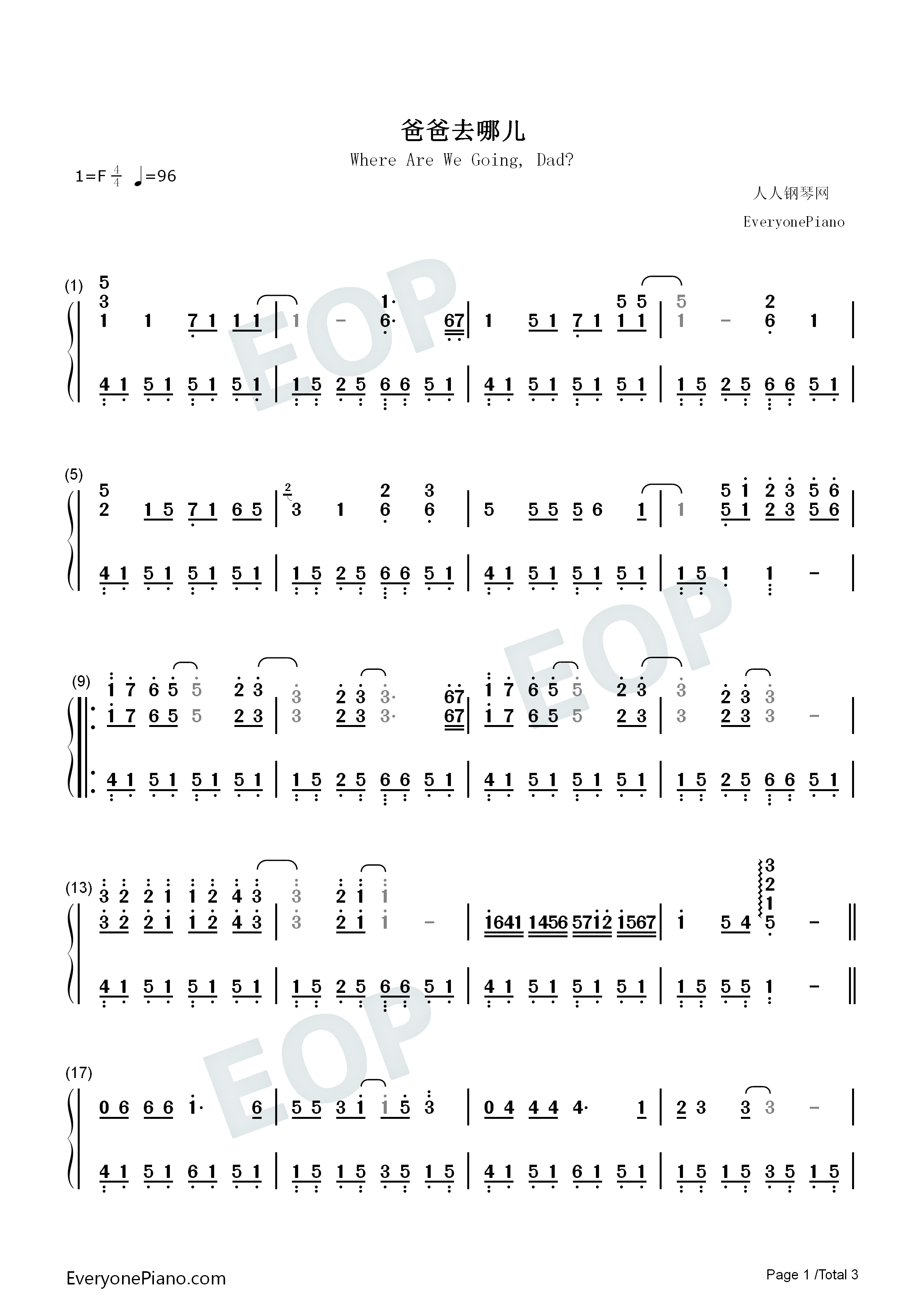 musical notation and dad s answer Musical notation and -dad s answer the city of orzo is located in central italy orzo is set on a steep hill rising from the floodplain of the river aaron.