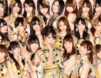 Koi Suru Fortune Cookie(The Fall-in-Love Fortune Cookie)-AKB48