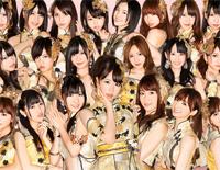 恋するフォーチュンクッキー- AKB48