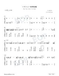 Hau Tuu Sekai Seifuku-World Domination How-to-Numbered-Musical-Notation-Preview-1
