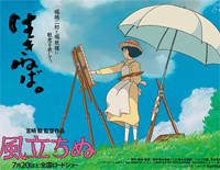 Journey(Dream Of Flight)-The Wind Rises OST