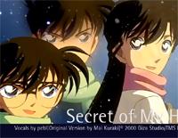 secret of my heart-《名偵探柯南》片尾曲