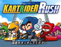 Crazy Racing Kart Rider BMG