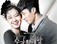 Touch Love-Yoon Mi-rae