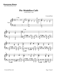 The Medallion Calls-Pirates of the Caribbean OST Free Piano