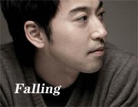 Falling-Yiruma