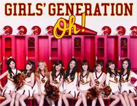 Oh!-Girls' Generation