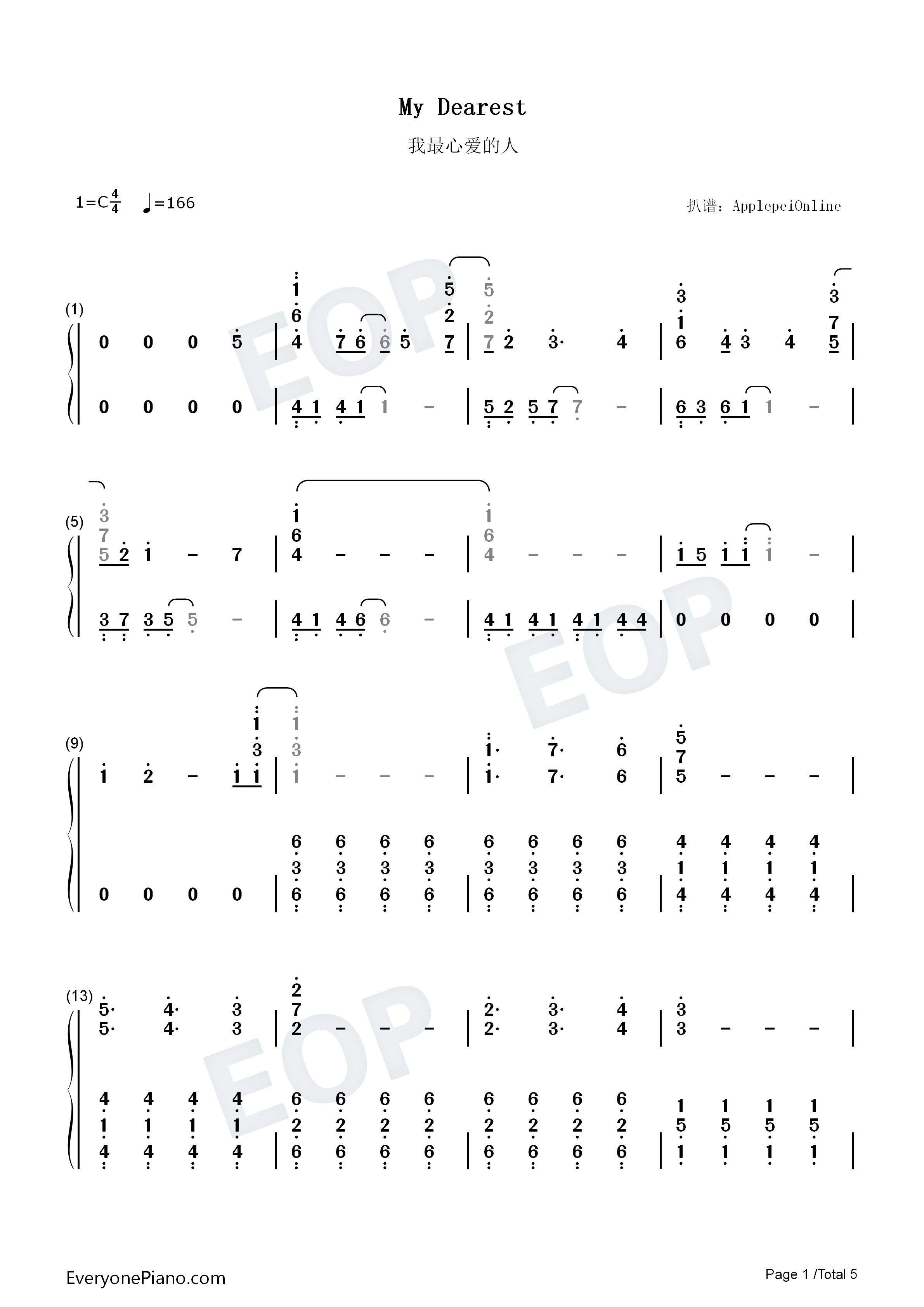 My dearest guilty crown op numbered musical notation preview 1 listen now print sheet my dearest guilty crown op numbered musical notation preview 1 hexwebz Images
