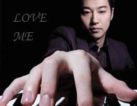 Love Me-Yiruma