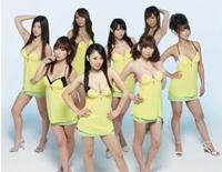 12 no 34 de Naite with Namidayon Shimai