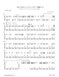ぼくらのレットイットビー-初音ミク両手略譜プレビュー1