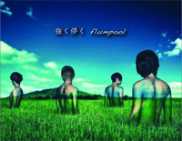 Belief ~春を待つ君へ~-flumpool×Mayday
