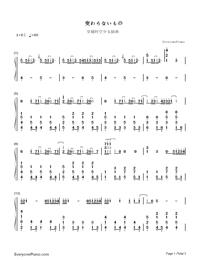 変わらないもの-時をかける少女挿入歌両手略譜プレビュー1