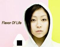 Flavor of Life-Hana Yori Dango 2 OST