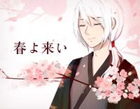 Haru yo, Koi-Yumi Matsutoya