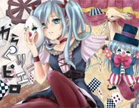 Karakuri Pierrot-Hatsune Miku