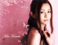 ★Nightcore Your Best Friend 【Mai Kuraki】 - YouTube
