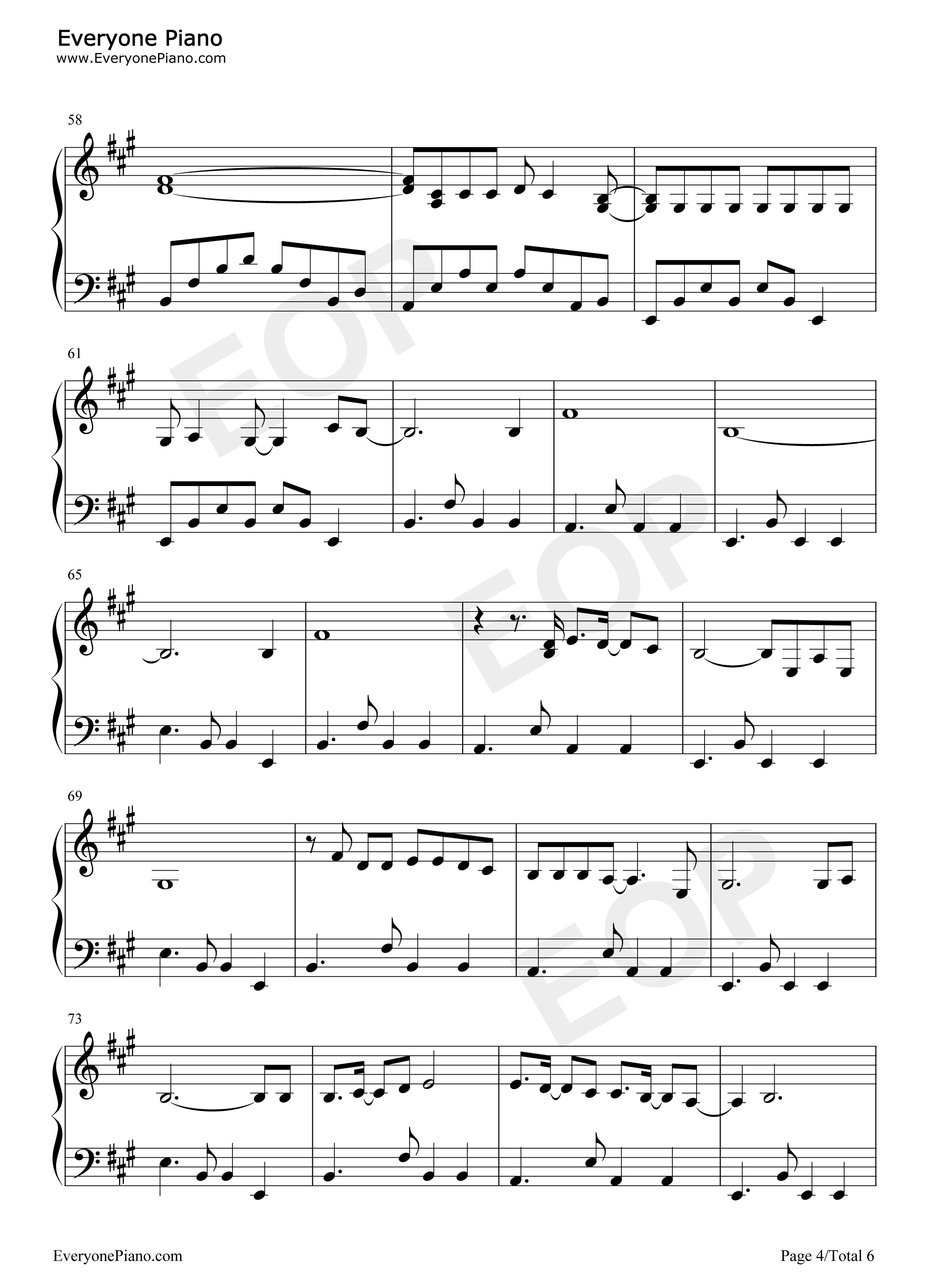 Игры музыка пианино о