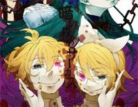 Kurai Mori no Circus-Hatsune Miku & Kagamine Rin & Len