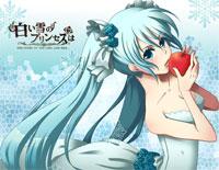 Shiroi Yuki no Princess wa-Hatsune Miku