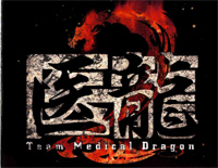 Aesthetic-Team Medical Dragon OST