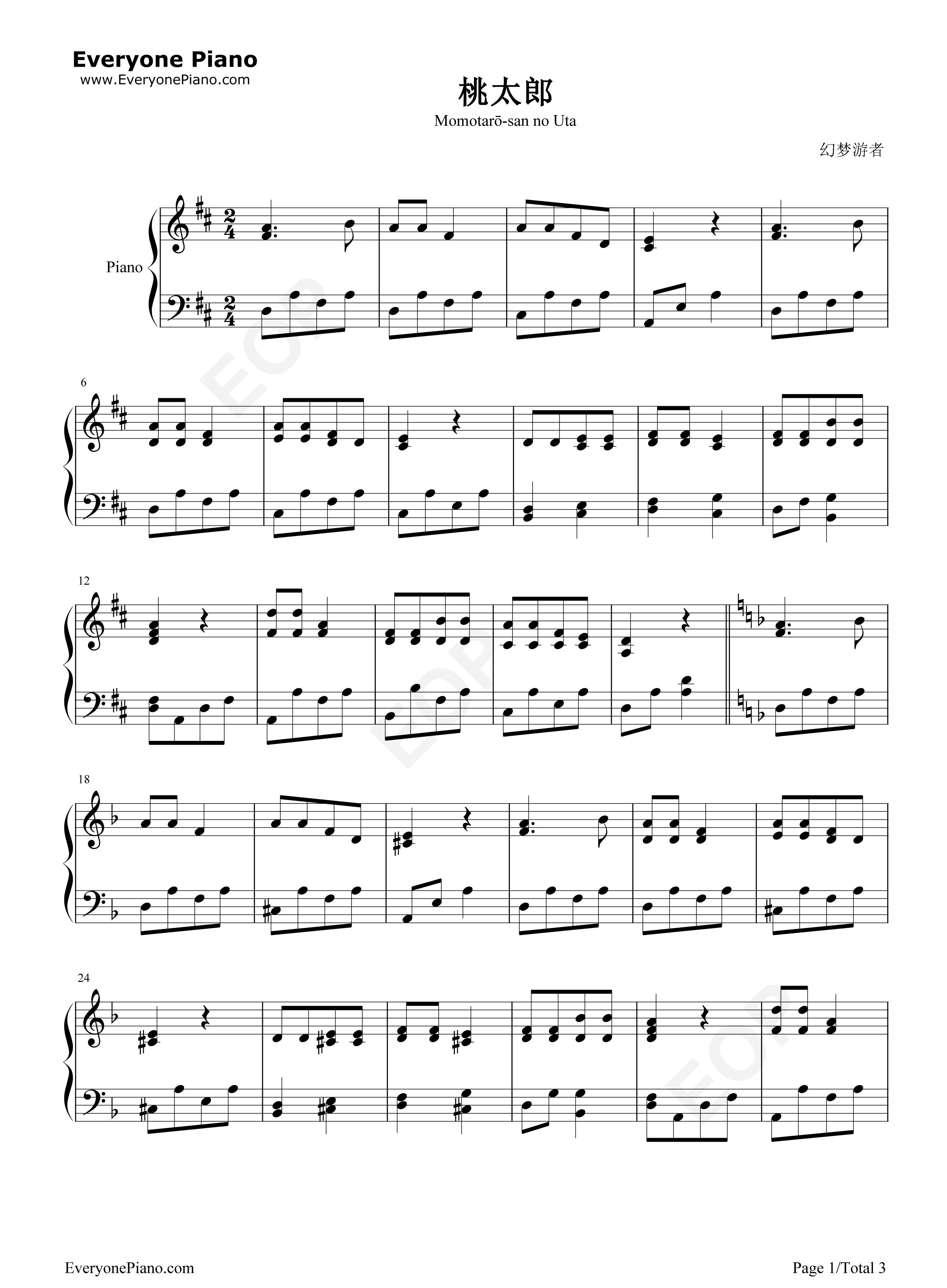 Momotarō-san no Uta-Momotarō's Song Stave Preview 1
