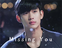 Missing You-My Love from the Star OST