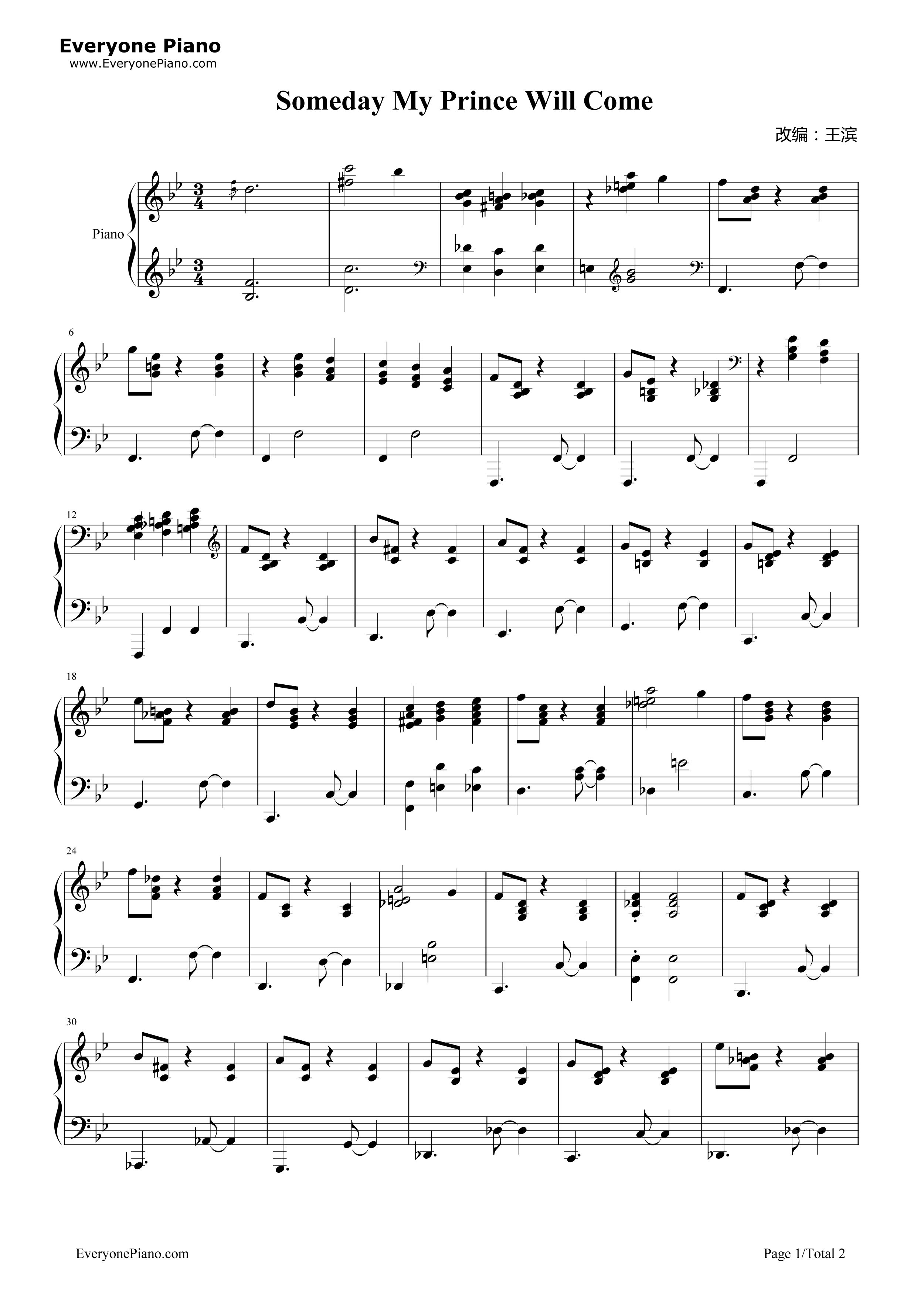 Someday my prince will come stave preview 1 free piano sheet listen now print sheet someday my prince will come stave preview 1 hexwebz Choice Image