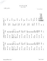 Matryoshka-Hatsune Miku & GUMI-Numbered-Musical-Notation-Preview-1