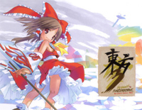 The Witch's Ball ~ Magus-Shuusou Gyoku Theme