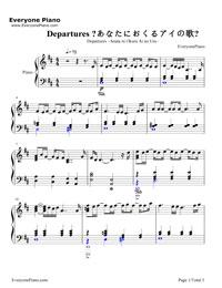Departures 〜あなたにおくるアイの歌〜-ギルティクラウンED1五線譜プレビュー1