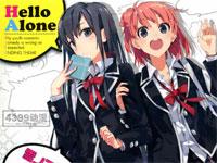 Hello Alone-My Teen Romantic Comedy SNAFU ED