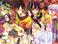 This Game-No Game No Life OP