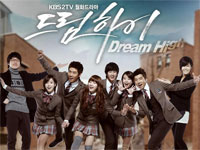 Dream High-Dream High OST