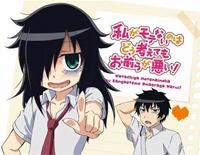 Watashi ga Motenai no wa dō Kangaetemo Omaera ga Warui!