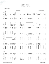 Tabidachi no Hi ni-On The Day of Departure-Numbered-Musical-Notation-Preview-1