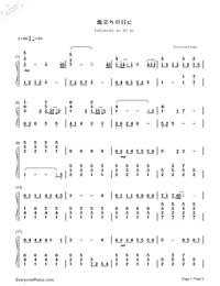 旅立ちの日に-合唱曲両手略譜プレビュー1