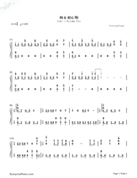 時を刻む唄-CLANNAD 〜AFTER STORY〜OP両手略譜プレビュー1