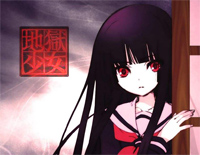 Kind Feelings-Hell Girl OST